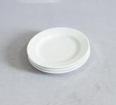 Đĩa sứ trắng 2 lá phi 20